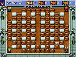 bomberman 94 on megadrive
